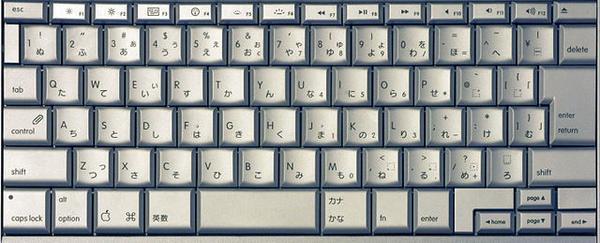 Japanese Macbook keyboard