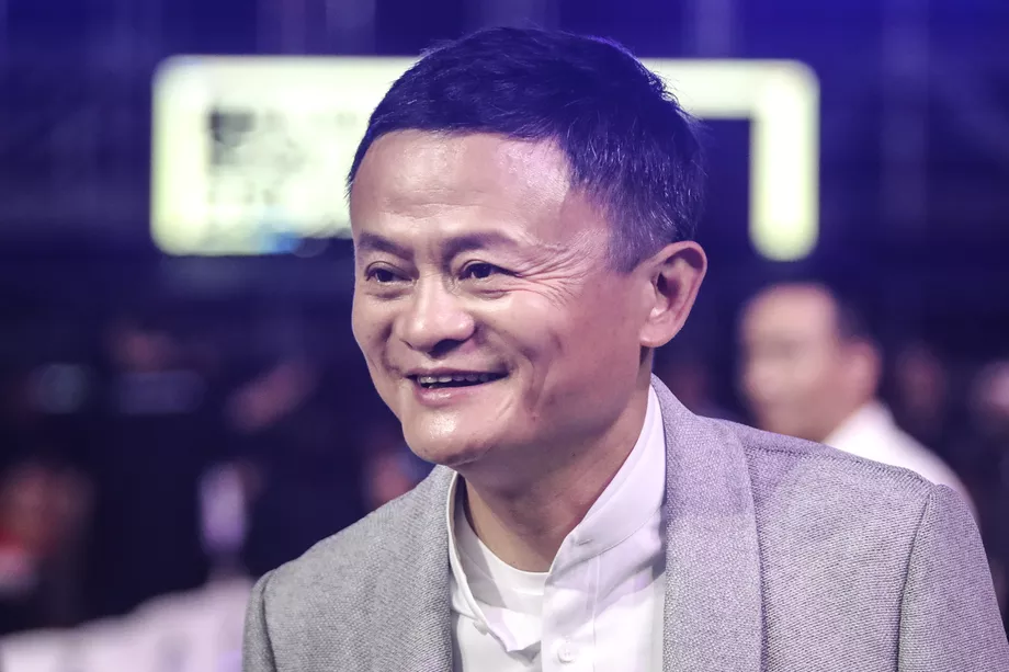 Alibaba Group Founder Jack Ma Suspected To Be Missing