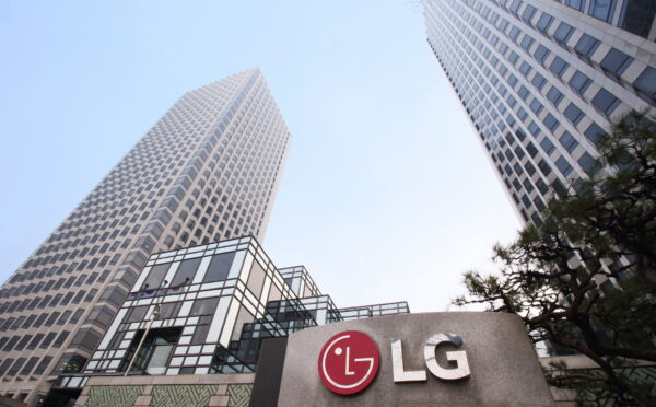 LG To Close Mobile Phone Business Worldwide