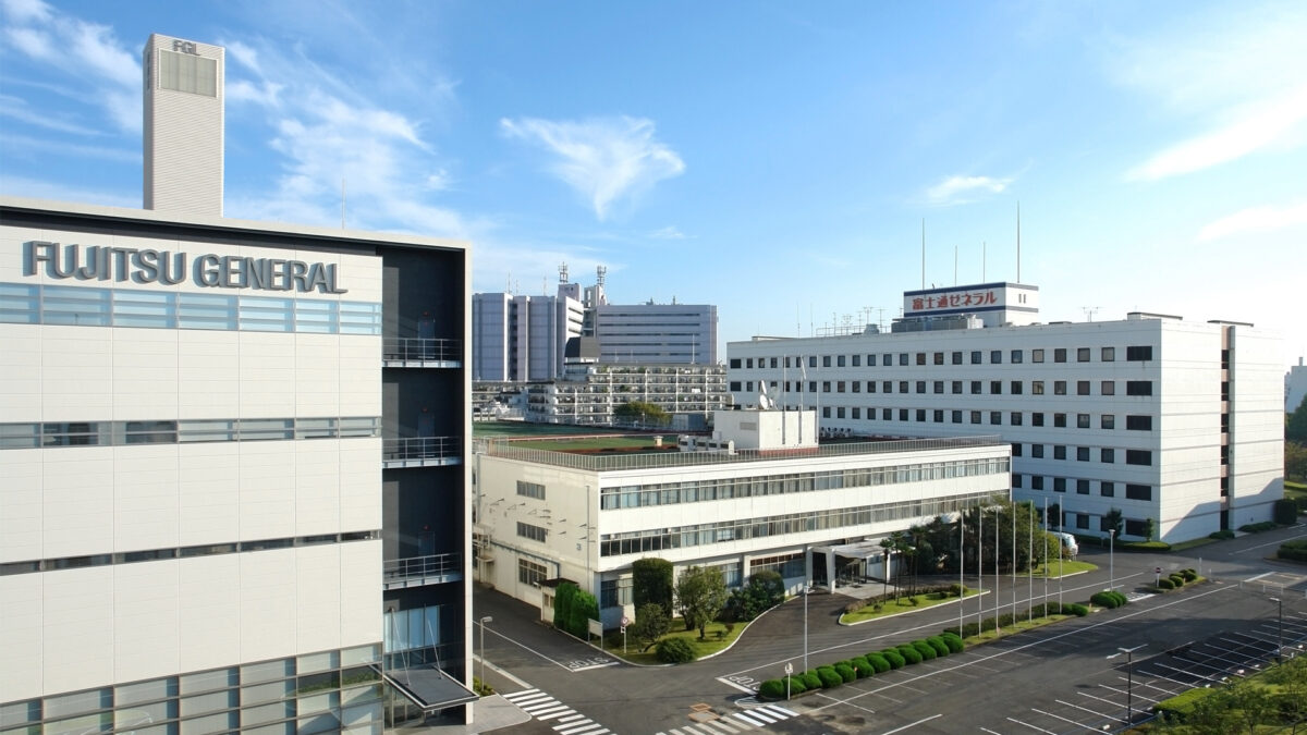 Fujitsu Will Close Half Of Its Office In Japan As Pandemic Transforms Work