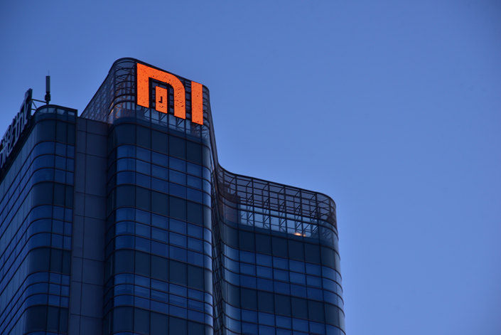 Xiaomi To Invest $10 Billion Into New Electric Vehicle Business