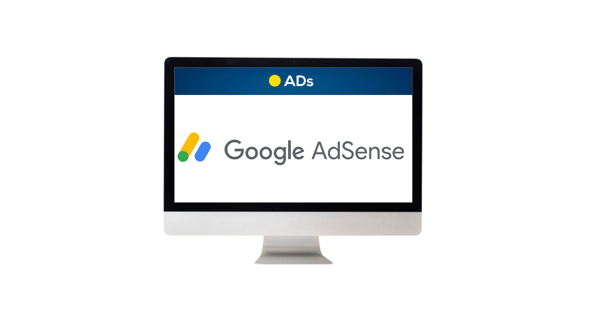 Google To Show Anchor Ads On Wider Screen